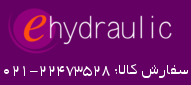 ehydraulic